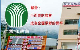 南投產銷,百合栽培,海芋種植,玫瑰產銷